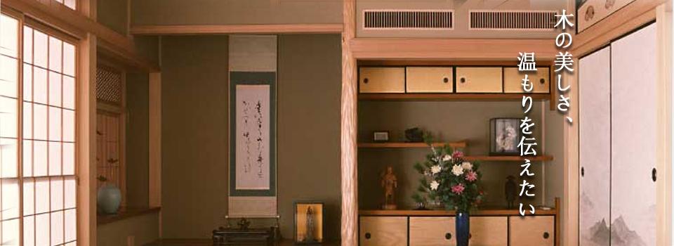 http://washitsu-mokuzai.shop/